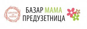 Bazar mama preduzetnica vizuelni