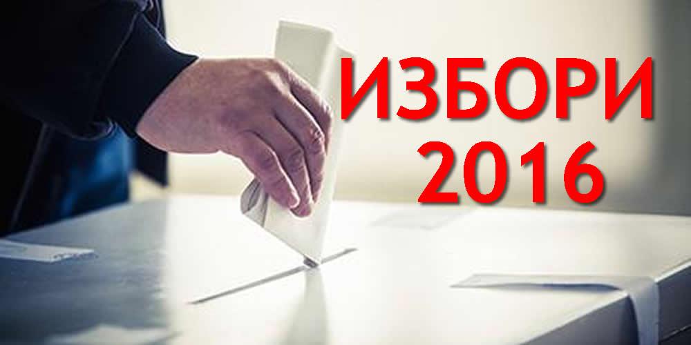 kutija-izbori-2016-1