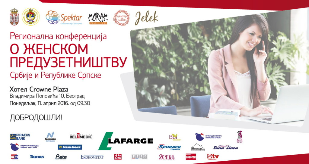 ALT: Regionalna konferencija o ženskom preduzetništvu Srbije i Republike Srpske
