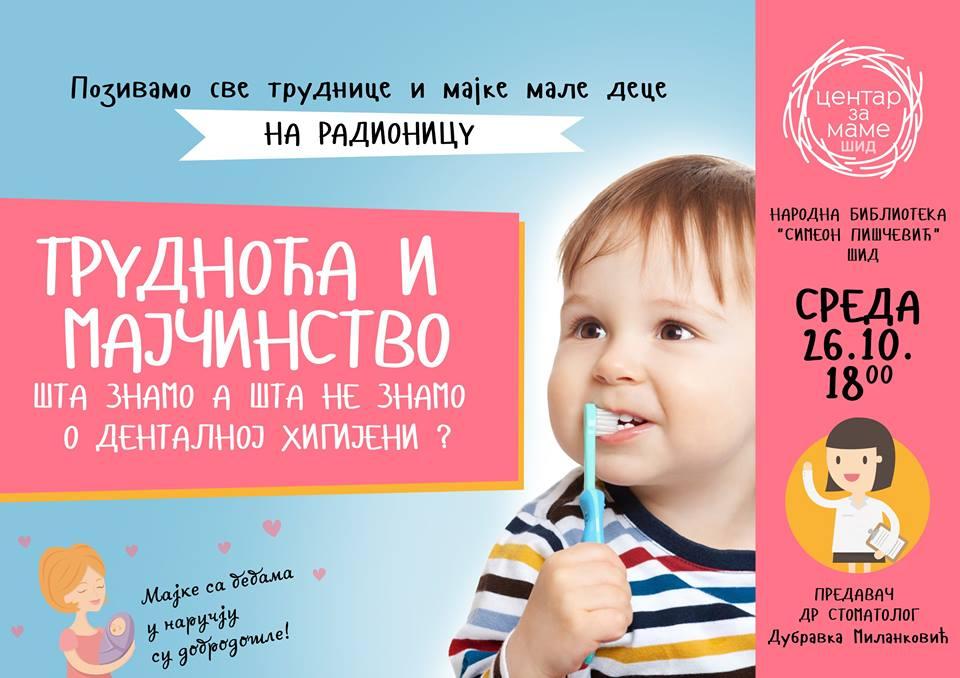 Nove aktivnosti i radionice za mame u Šidu