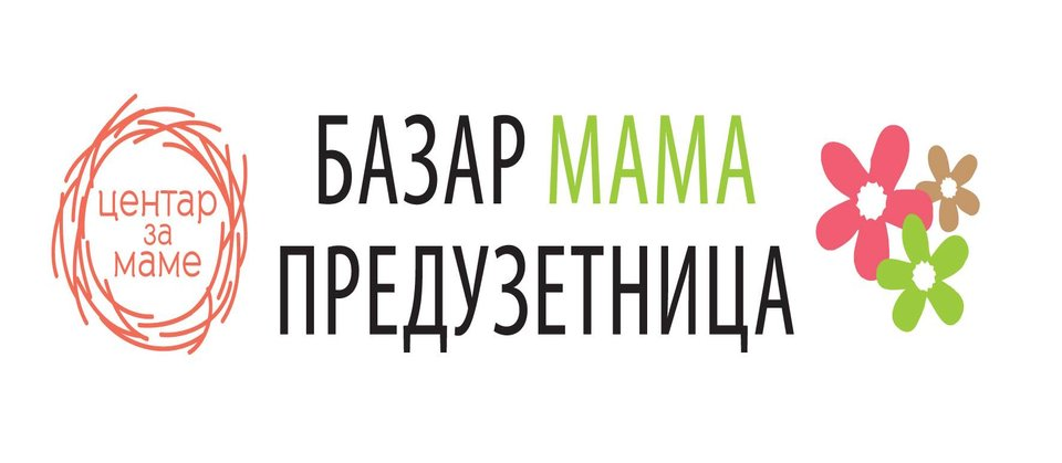 Sedmi Bazar mama preduzetnica