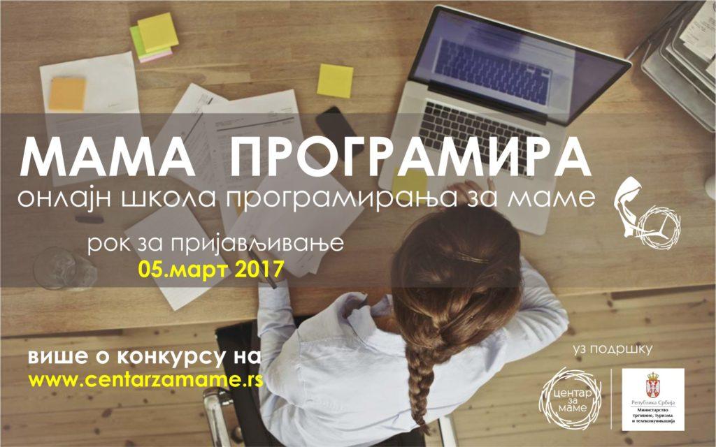 Mama programira - prijavite se za onlajn školu programiranja