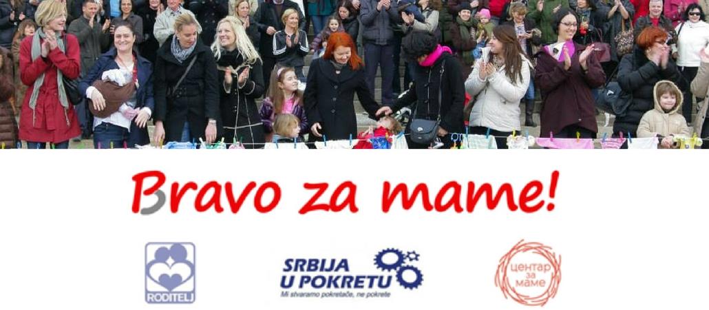 Mame u Srbiji naterale državu da promeni zakon