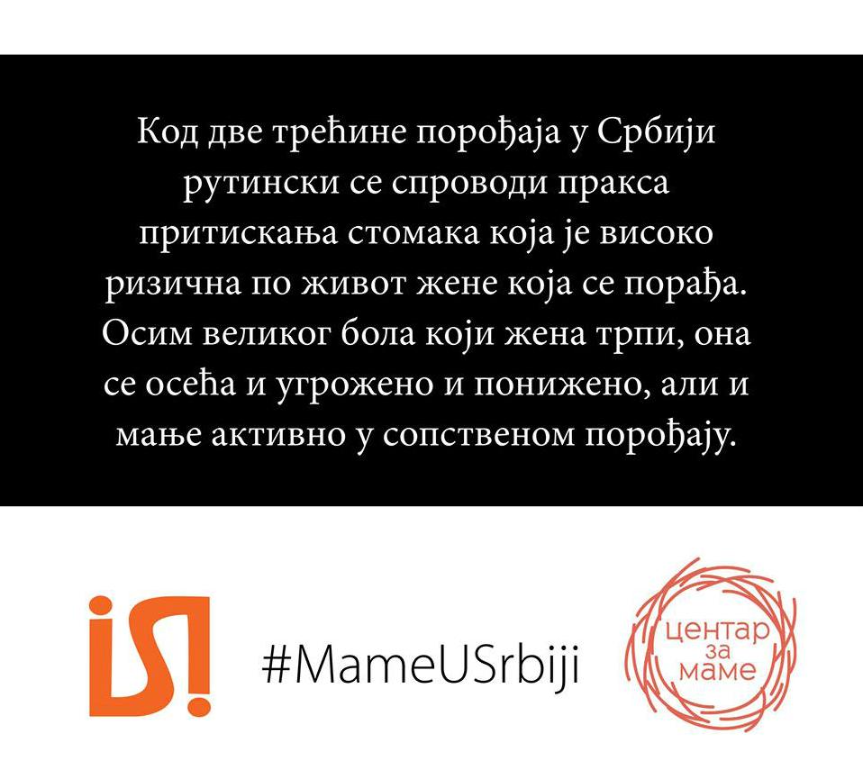Istraživanje Mame u Srbiji Centar za mame
