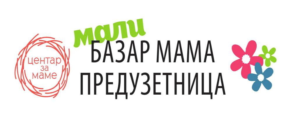 Mali bazar mama preduzetnica