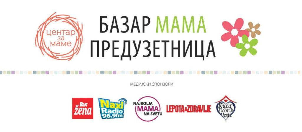Bazar mama preduzetnica