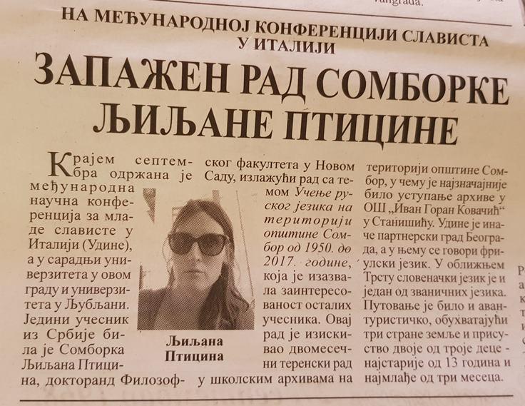 Ljiljana Pticina